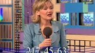 Ищу тебя 1998 (14.03