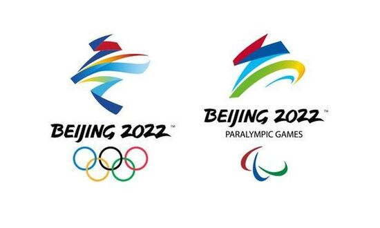 Beijing 2022.jpg