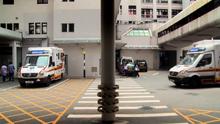 218Hospital.png