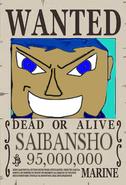 Wanted Saibansho
