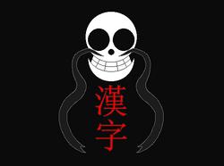 Piratas Kanji.png
