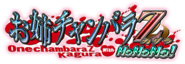 Onechanbara Z: Kagura - With NoNoNo!