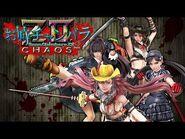 【PS4】『お姉チャンバラZ2 ~カオス~』プロモーションムービー(Z表現あり)