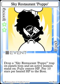 Sky Restaurant 'Poppo' (RPC).png