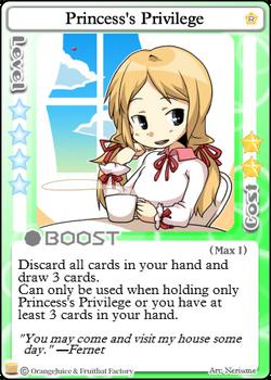 Princess's Privilege.png