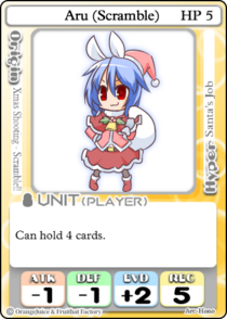 Aru (Scramble) (unit).png