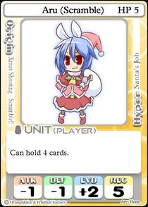 Aru (Scramble) (unit).png