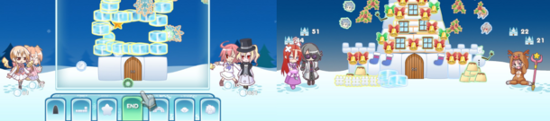Snow-Castle-Example.png