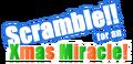 Christmas2017 logo.png