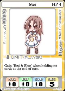 Mei (unit).png