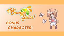 Bonus Character QP Dangerous.jpg