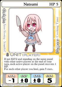 Natsumi (unit).png