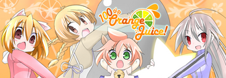 FBF 100% Orange Juice.png