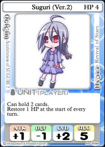 Suguri (Ver.2) (unit).png