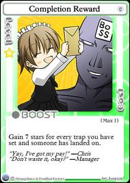 Completion Reward.png