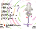 Acceleration of Suguri soundtrack backcover.png