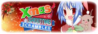 FBF Xmas Shooting - Scramble!!.png