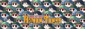 FBF War of the Human Tanks.png