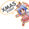 Event xmas.png