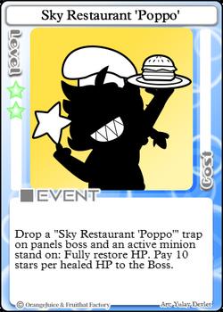 Sky Restaurant 'Poppo'.png