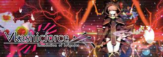 FBF Akashicforce.png
