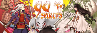 FBF 99 Spirits.png