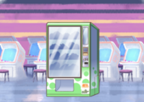 Vending Machine.png