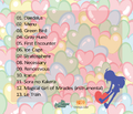 Suguri the Best backcover.png