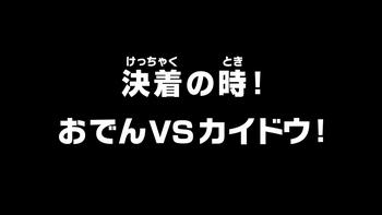 Episodi 972