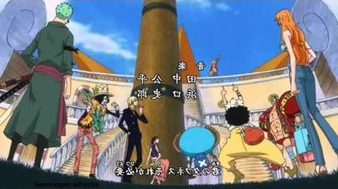 ONE PIECE NEW OPENING 15 We Go! by Hiroshi Kitadani HD