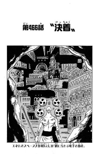 Capítol 466