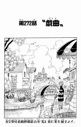 Capítol 272