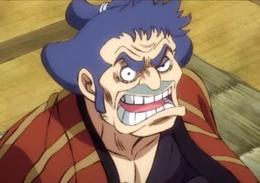 En Kumagoro a l'anime