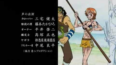 One_Piece_ending_15_en_català