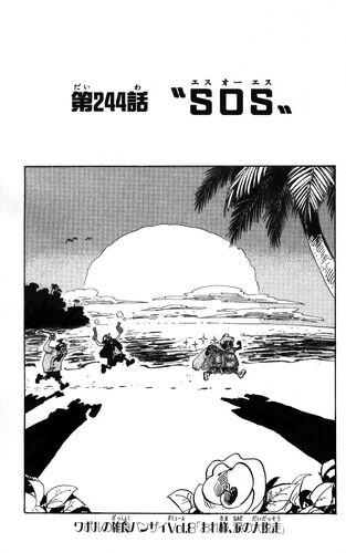 Capítol 244