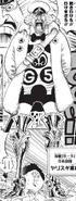 Yarisugi Manga Infobox