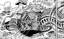 Vaixell Ryugu