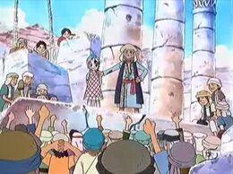 Clan Suna Suna.jpg