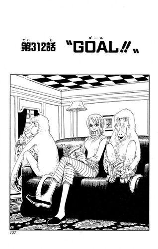 Capítol 312