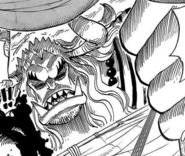 Petit Ozu Jr. Manga Infobox