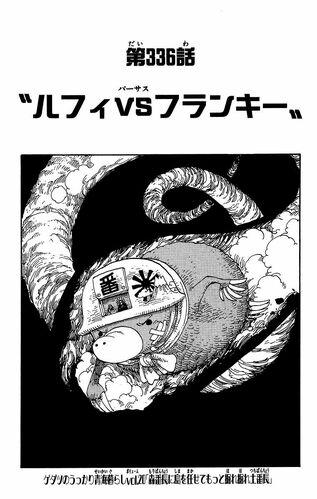 Capítol 336