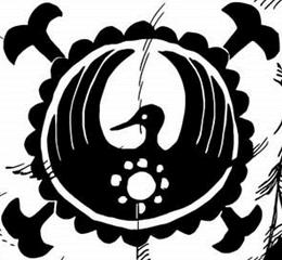 Emblema Clan Kozuki Manga Infobox.png