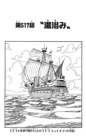 Capítol 517