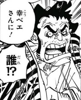 Kumagoro no mangá