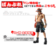 Master Stars Piece Portgas D. Ace.png