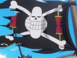 Piratas de Krieg
