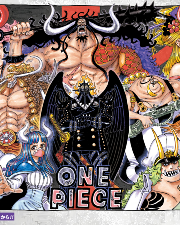 Chapter 1006 One Piece Wiki Fandom