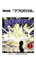 Chapter 458 Colored