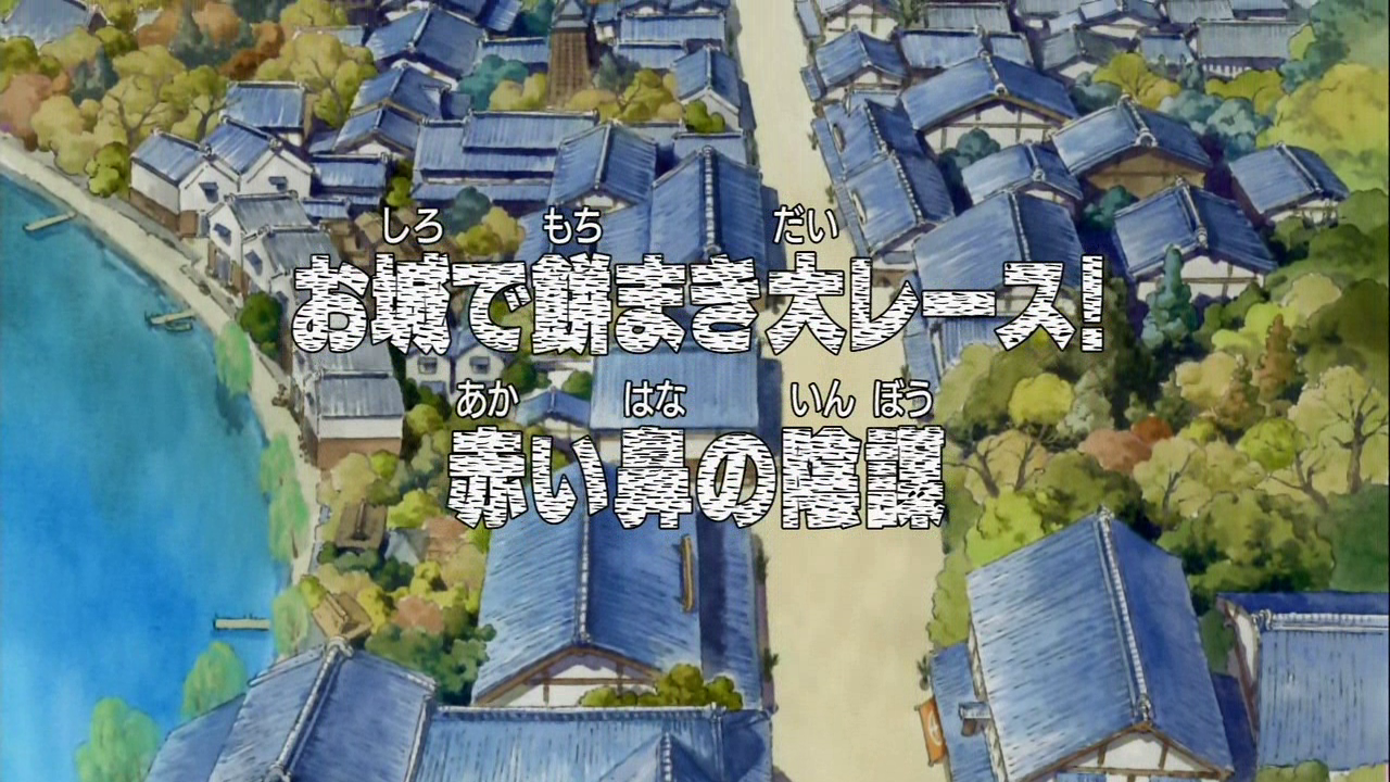 Episode 292