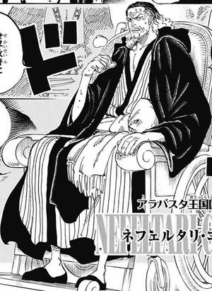 Nefertari Cobra Manga Post Ellipse Infobox.png